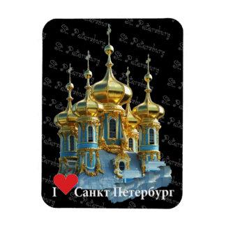 Magnet Flexible La Russie - Russia St. Peters-château aimant