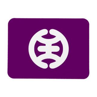 Magnet Flexible Symbole de ville du Japon de drapeau de Hachioji