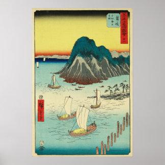 Maisaka, Japon : Copie vintage de bois de graveur Poster