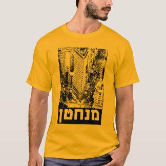 Manhattan sur le T-shirt hébreu