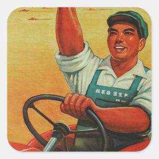 Manifeste chinois original d'affiche de propagande sticker carré