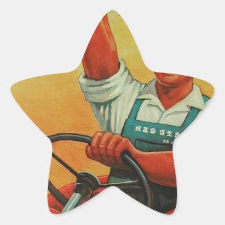 Manifeste chinois original d'affiche de propagande sticker étoile