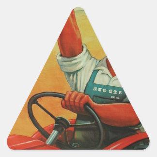 Manifeste chinois original d'affiche de propagande sticker triangulaire