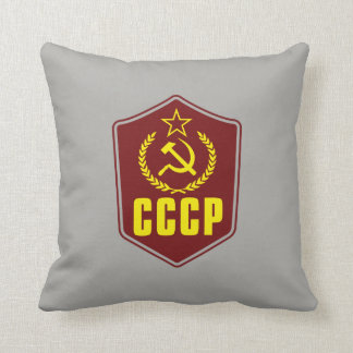 Manteau communiste des coussins du bras CCCP