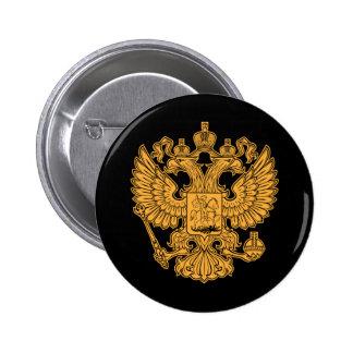 Manteau des bras russe de la Fédération de Russie Badge Rond 5 Cm