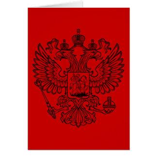 Manteau des bras russe de la Fédération de Russie Carte De Vœux