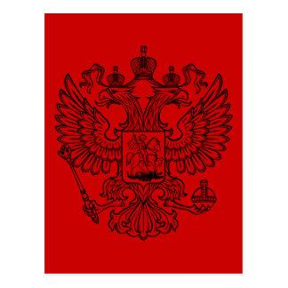 Manteau des bras russe de la Fédération de Russie Carte Postale