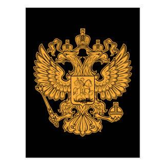 Manteau des bras russe de la Fédération de Russie Cartes Postales