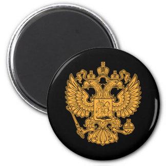 Manteau des bras russe de la Fédération de Russie Magnet Rond 8 Cm