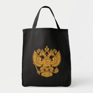 Manteau des bras russe de la Fédération de Russie Sac En Toile Épicerie