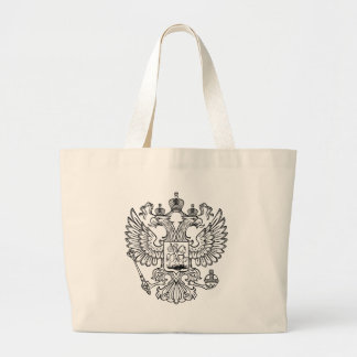 Manteau des bras russe de la Fédération de Russie Sac En Toile Jumbo