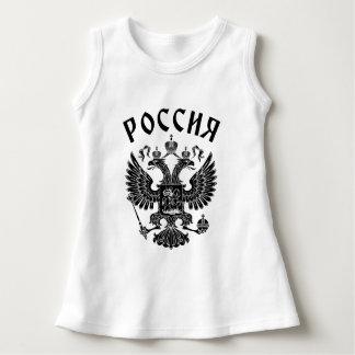 Manteau des bras russe robe sans manche