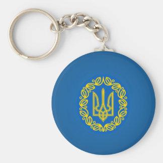Manteau des bras ukrainien porte-clé rond