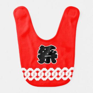 Manteau japonais rouge de Happi de festival Bavoir