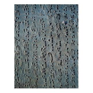 Manuscrit cunéiforme cartes postales