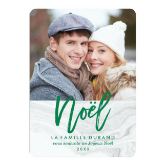 Marbre Blanc de Noël | Carte de Noël