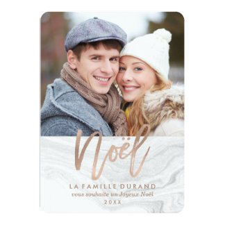 Marbre Blanc de Noël | Carte de Noël Carton D'invitation 12,7 Cm X 17,78 Cm