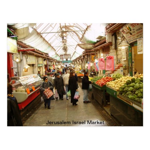 Marché de Jérusalem Israël Carte Postale