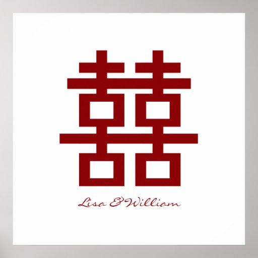 Mariage chinois de double bonheur minimaliste simp affiche