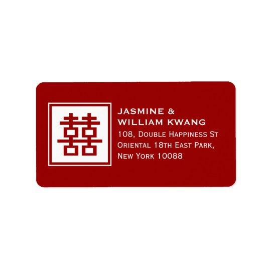 Mariage chinois de logo de bonheur carré de double étiquette d'adresse