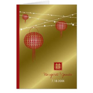 Mariage chinois moderne de doubles lanternes de carte de vœux