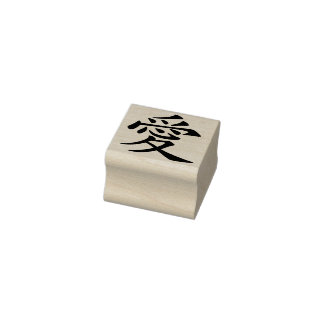 Mariage de symbole d'amour de kanji
