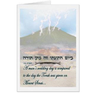 Mariage juif, Chuppah Cartes