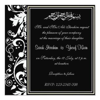 mariage musulman de brocard noir et blanc de carton dinvitation 13 - Carte D Invitation Mariage En Arabe