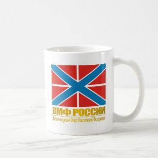 """""""Marine russe Jack """" Mug"""