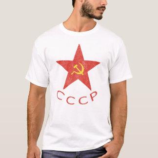 Marteau et faucille de CCCP dans le T-shirt rouge