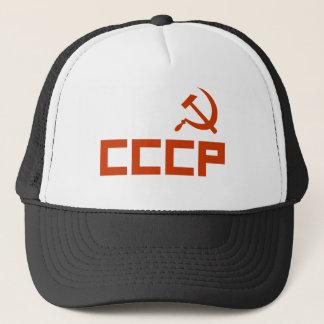 Marteau rouge et faucille de CCCP Casquette