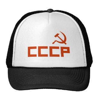 Marteau rouge et faucille de CCCP Casquettes
