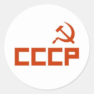 Marteau rouge et faucille de CCCP Sticker Rond