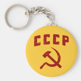 marteau vintage et faucille de l'URSS de cccp Porte-clé