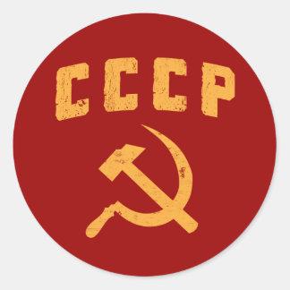 marteau vintage et faucille de l'URSS de Russe de Sticker Rond