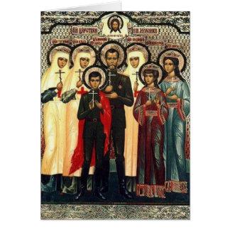 Martyres royaux saints carte de vœux