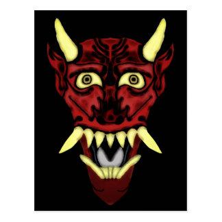 masque de démon de hannya carte postale