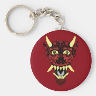 masque de démon de hannya porte-clés