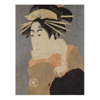 Matsumoto Yonesaburo dans le rôle Carte Postale