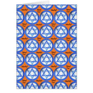 Mazel Tov, félicitations sur la barre Mitzvah Carte De Vœux
