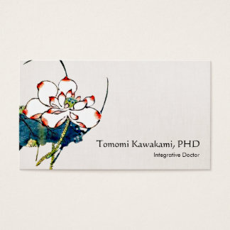 Médecine holistique et naturelle de fleur de Lotus Cartes De Visite