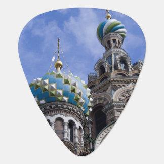 Médiators La Russie, St Petersburg, Nevsky Prospekt, les 2