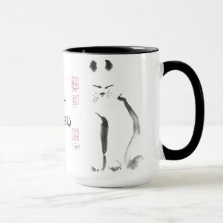 Méditation de chat de zen - Sumi-e [peinture Tasses