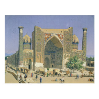 Medrasah Shir-Dhor à l'endroit de Registan Carte Postale