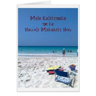 Mele Kalikimaka je ka Hau'oli Makahik… Carte De Vœux
