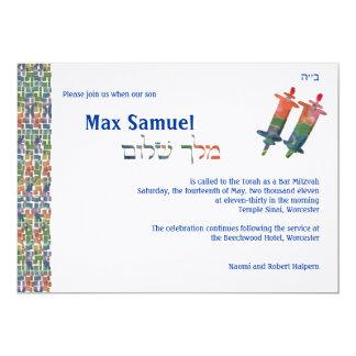 Melech Shalom Carton D'invitation 12,7 Cm X 17,78 Cm