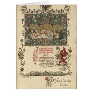 Menu de dîner de couronnement carte de vœux
