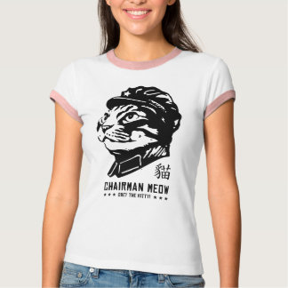 Meow de Président T-shirt