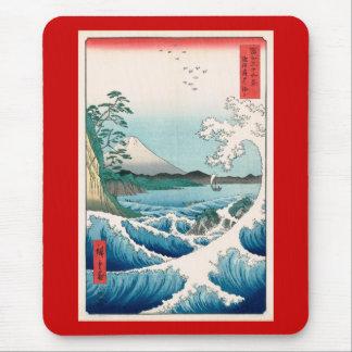 Mer outre des beaux-arts de Japonais de Satta Tapis De Souris