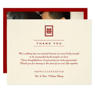 Merci chinois de photo de mariage de double carton d'invitation 10,79 cm x 13,97 cm